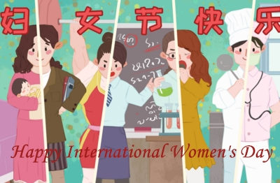 Fongming Cable wishes you happy International Women's Day